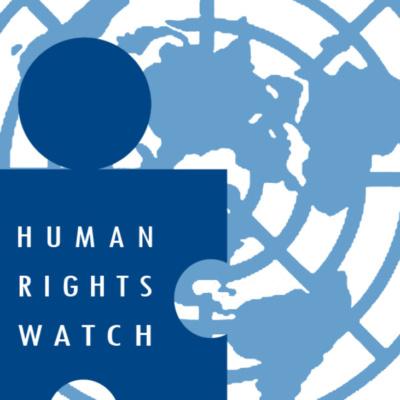 EKΘΕΣΗ ΤΟΥ HUMAN RIGHTS WATCH 2017 ΑΠΟΚΛΕΙΣΤΙΚΟ