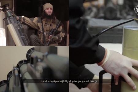 ΜΟΝΑΔΙΚΕΣ ΦΩΤΟΓΡΑΦΙΕΣ ΑΠΟΚΑΛΥΠΤΟΥΝ ΤΟ ΟΠΛΟΣΤΑΣΙΟ ΚΑΙ ΤΗΝ ΠΑΡΑΓΩΓΗ ΟΠΛΩΝ ΤΟΥ ISIS